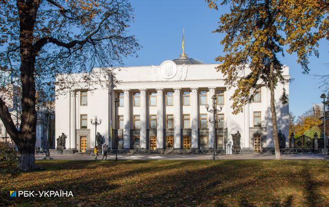 В Раду внесли третий законопроект об ответственности за ложь в декларации