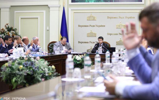 В Раде назвали возможный состав парламентской коалиции