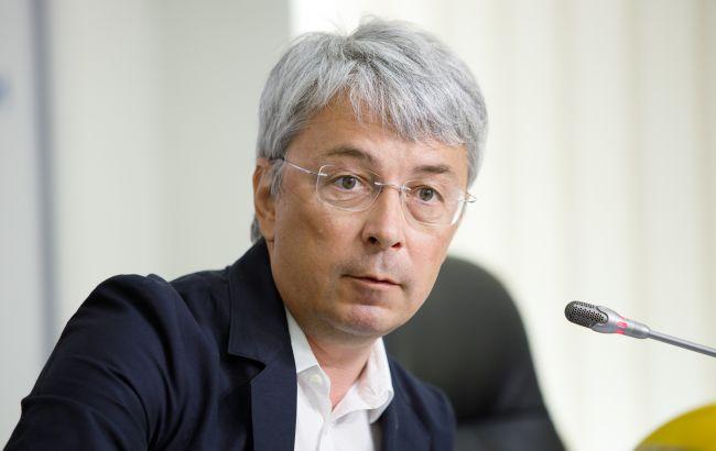 Россия опосредованно финансировала каналы Козака, - Ткаченко