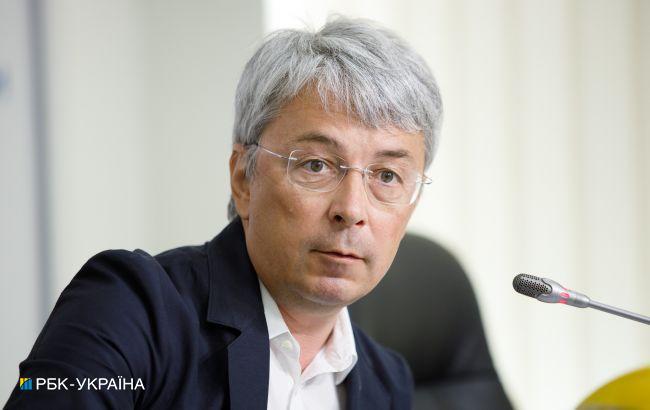 Ткаченко хоче компенсацію для культури і креативних індустрій через локдаун в Києві