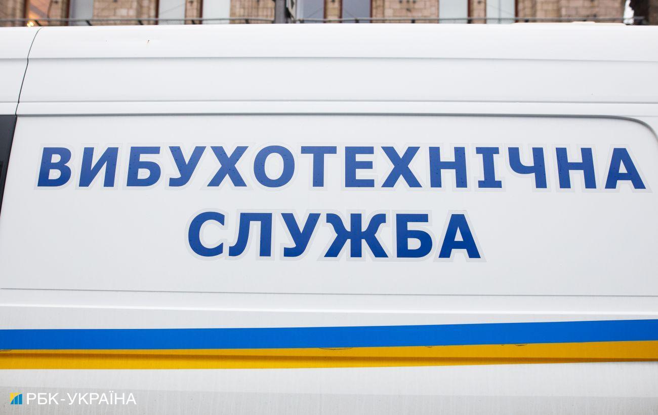 В Киеве завершили проверку заминированного банка