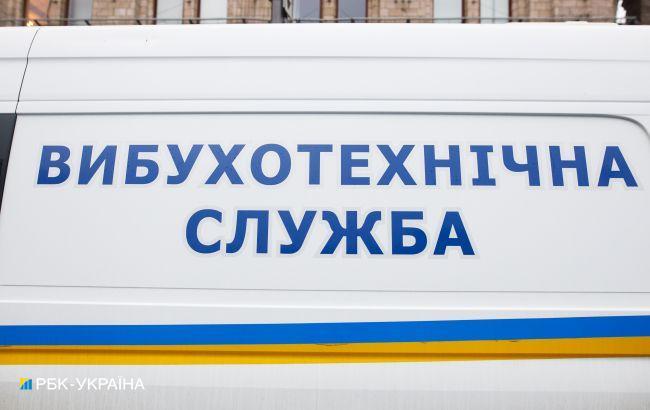 У Києві завершили перевірку замінованого банку