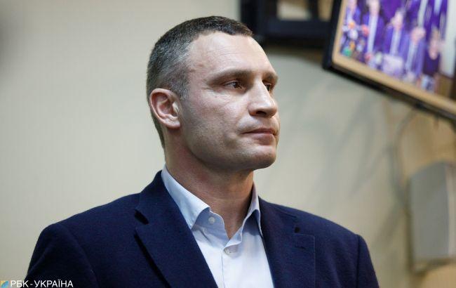 Кличко идет в мэры Киева
