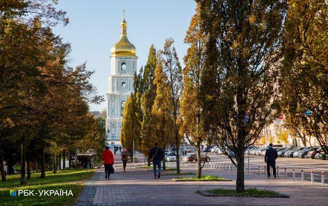 Якою буде погода у перший місяць осені: прогноз Укргідрометцентру на вересень