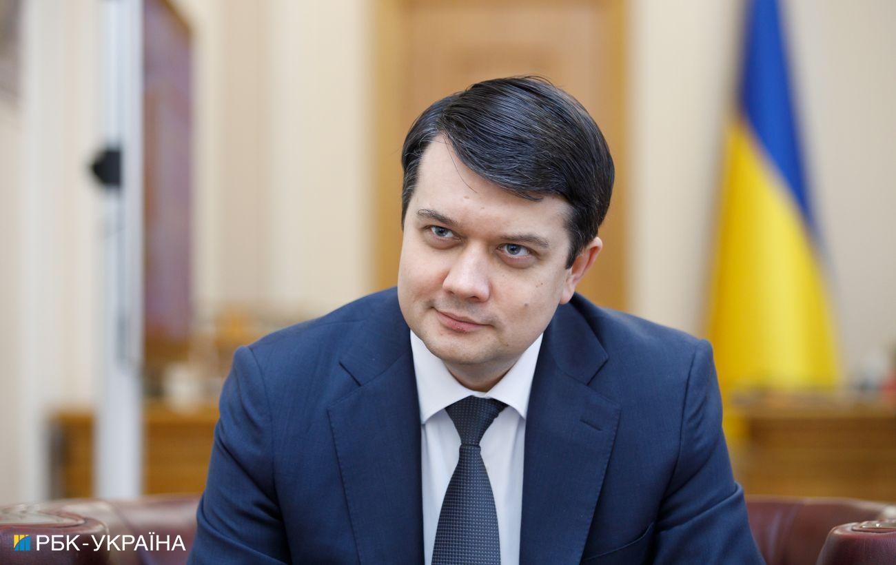 Законопроект о переходном периоде на Донбассе требует обсуждений, - Разумков