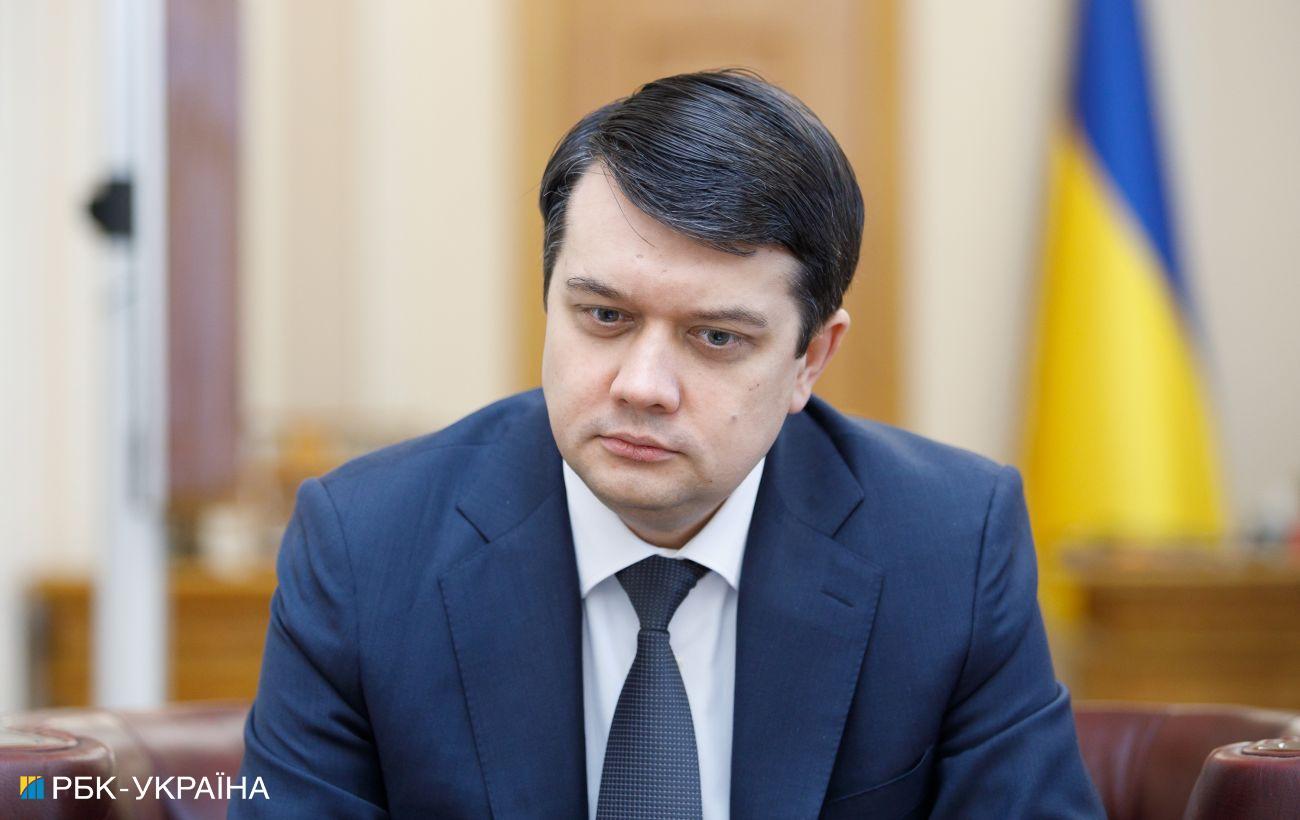 Больше не спикер. Разумкова отправили в отставку с поста главы Рады