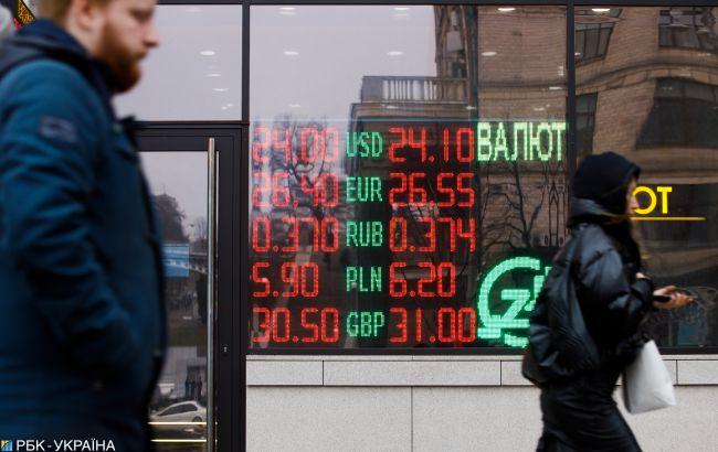 Твердая валюта: за счет чего укрепился и каким будет курс гривны к доллару