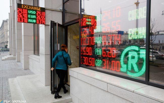 Аналитики прогнозируют дальнейший рост курса доллара