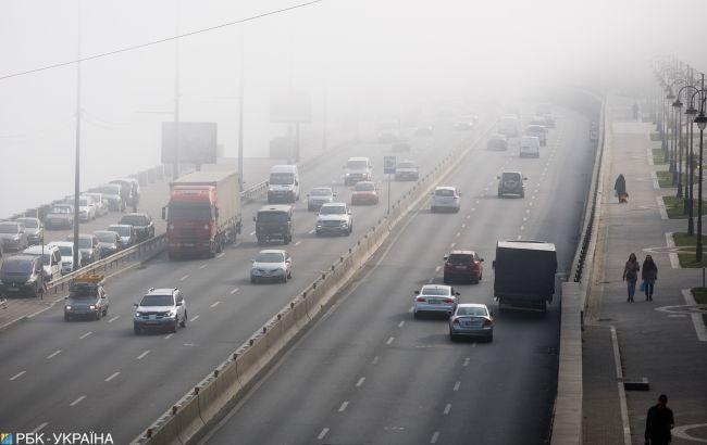 Україну накриють зливи та туман: оголошене штормове попередження