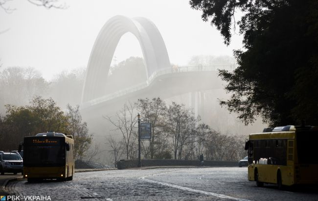 Туман і слабка видимість на дорогах: прогноз на 10 січня