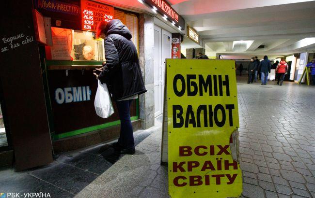 Украинцы дали прогноз курса доллара на 2020 год