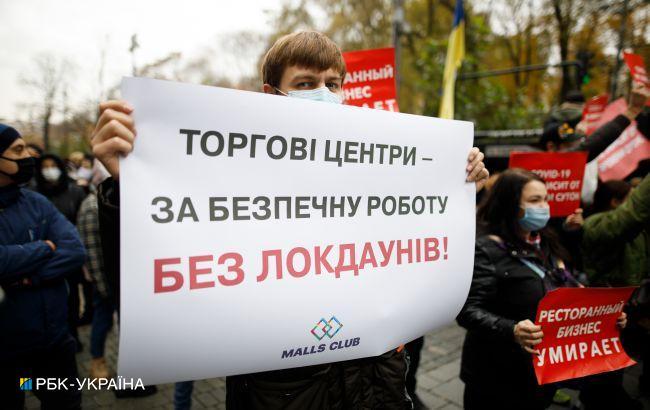 У Зеленского планируют совещание с мэрами из-за нарушения карантина