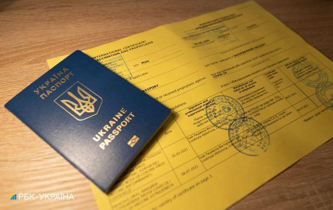 В Черновицкой области мужчина предъявил пограничникам самодельный COVID-сертификат