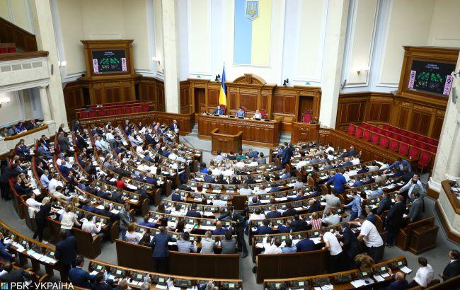 Позачергове засідання Ради: онлайн