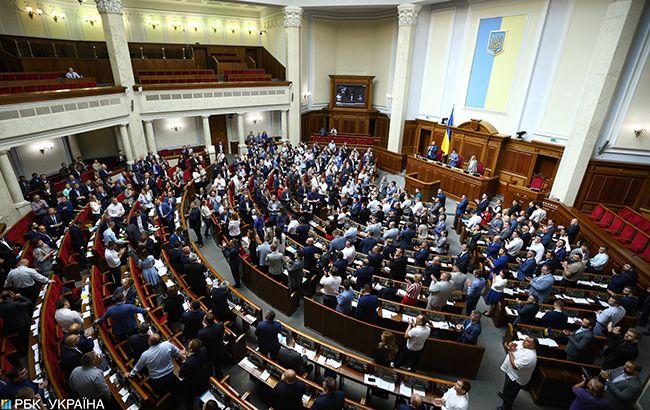 В Раде собрали 150 подписей за применение спецпроцедуры к закону о банках