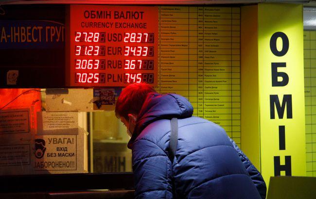 Укріплення курсу до 27 гривень за долар: прогноз аналітика до кінця лютого