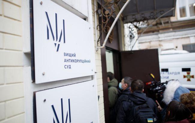 """ВАКС втретє підтвердив законність дій прокурора, який закрив справу """"Роттердам+"""""""
