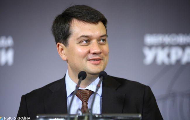 """Разумков рассказал, когда партия """"Слуга народа"""" выберет нового председателя"""