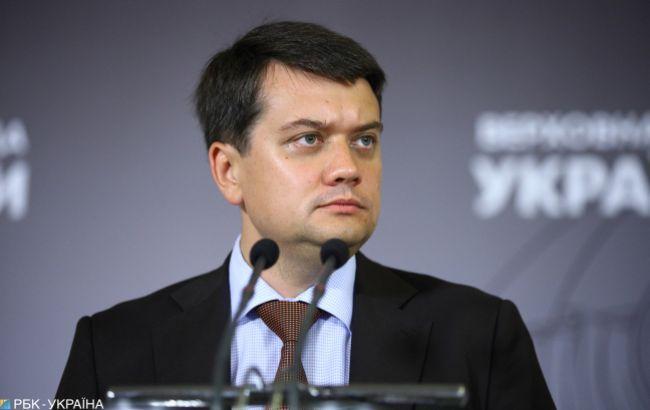 Разумков озвучив умови прийняття закону щодо змін до регламенту Верховної ради