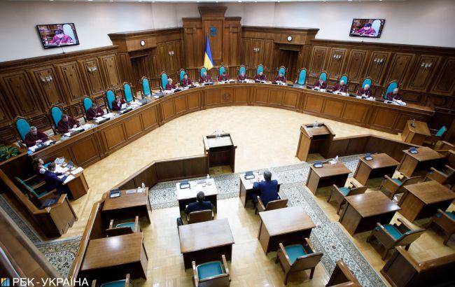 КСУ на этой неделе рассмотрит конституционность спецконфискации и закона о люстрации