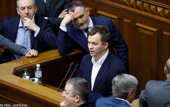 Парламент в пятницу заслушает Милованова