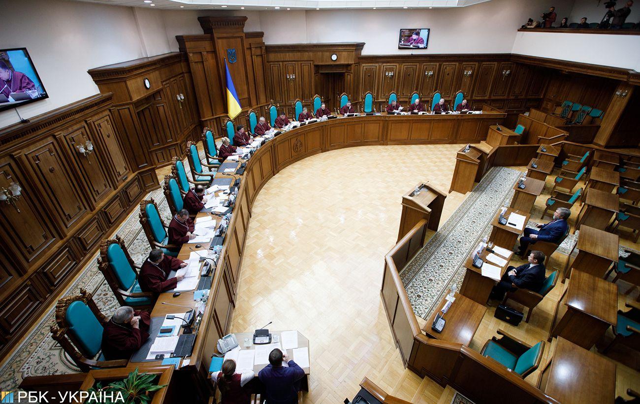 В КСУ оспаривают конституционность спецконфискации