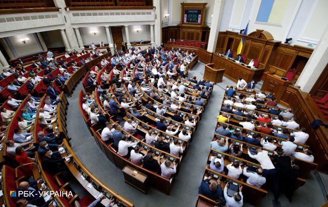 Рада поддержала обращение к мировому сообществу из-за выборов в Госдуму РФ
