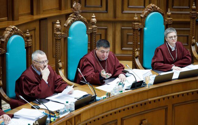 Криза з КСУ: Раді рекомендують відновити повноваження НАЗК