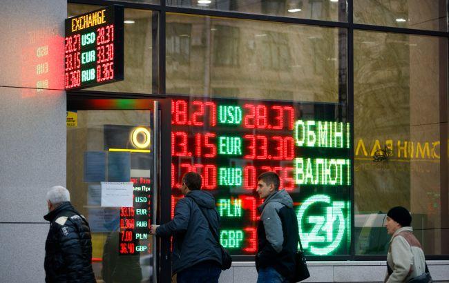 Аналітик назвав причину можливого зростання курсу долара