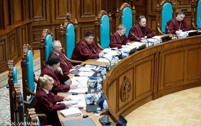 Конституційний суд звинуватив НАЗК в самоусуненні від виконання своїх повноважень