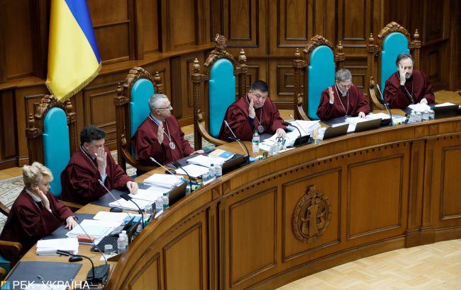 Венецианская комиссия предоставила вывод по закону о реформе КСУ