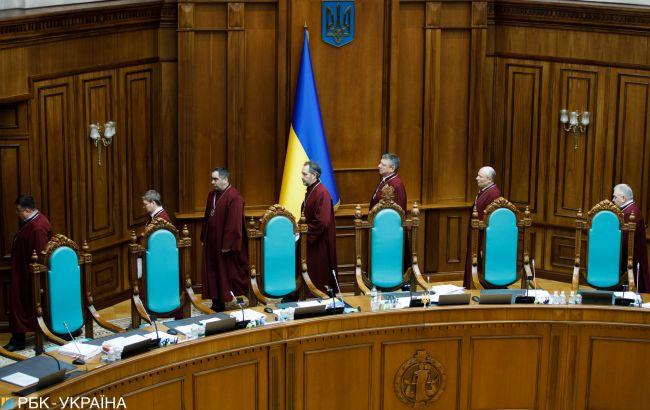 КСУ во вторник рассмотрит конституционность закона о ВАКС