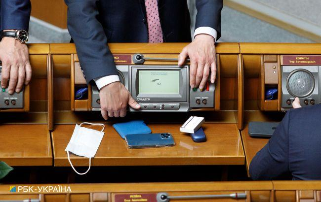 Перезапуск ВККС:Рада разблокировала подписание закона