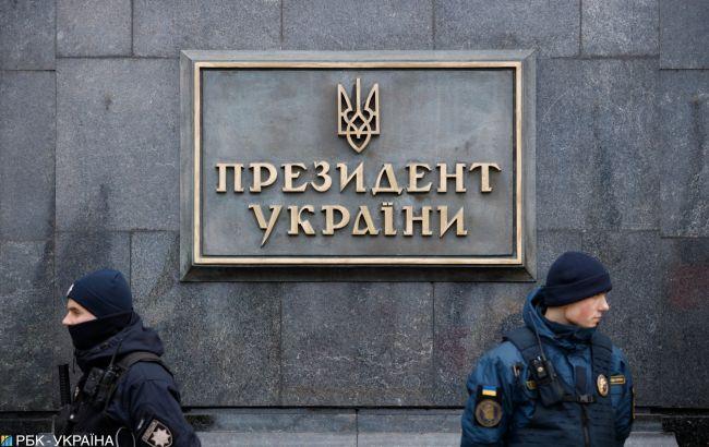 На Банковій не виключають референдум щодо реформи землі під час каденції Зеленського
