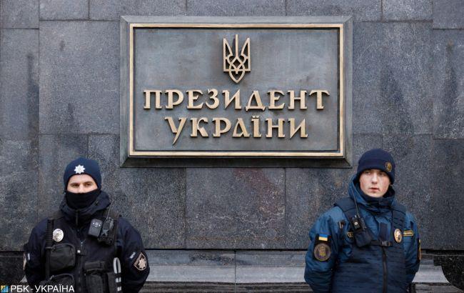 У Києві біля Офісу президента перевіряють підозрілий предмет