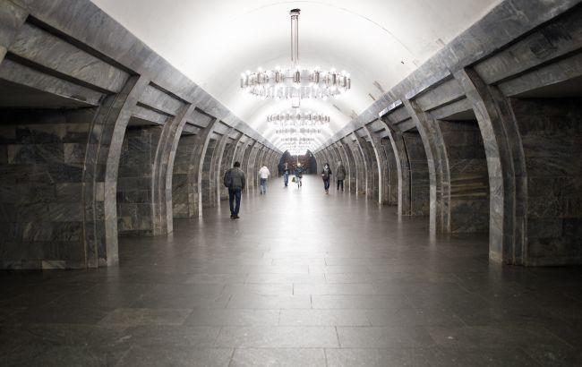 В Киеве сообщили о заминировании центральной станции метро