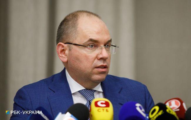 """Степанов назвав регіони, де ситуація з COVID """"досить напружена"""""""