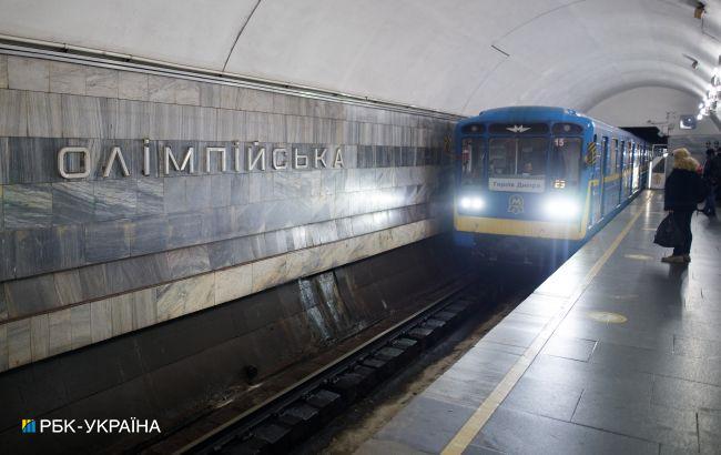 В Киеве завтра возможны ограничения на центральных станциях метро