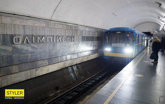 Жителей Киева предупредили об ограничении на станциях метро