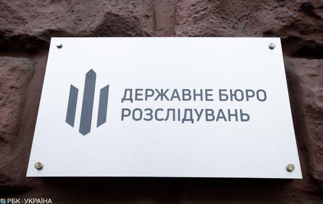 ДБР: до зливу даних українців можуть бути причетні посадовці МВС і ДМС