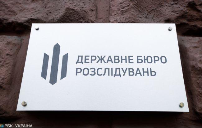 В ГБР рассказали обстоятельства поджога, в котором подозревают Черновол