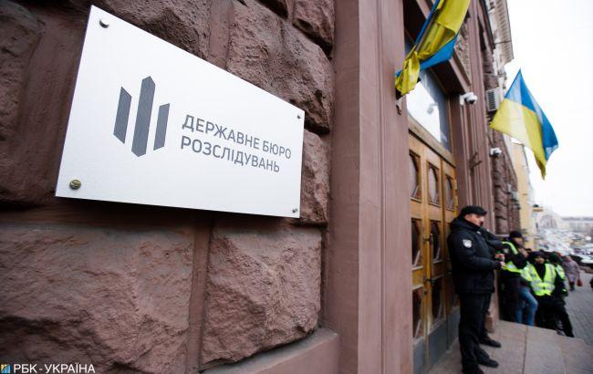 Підрив військових на Донбасі: ДБР порушило справу