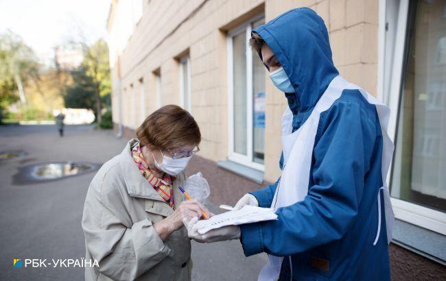 ООН рекомендовала Украине провести перепись населения