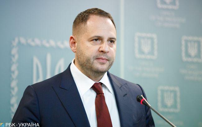 Андрей Ермак: Украина не останется без помощи США, если Россия пойдет на эскалацию