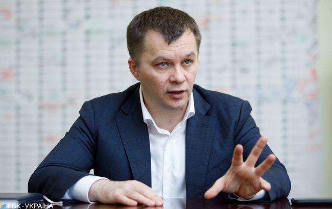Милованов розповів про макроекономічні ризики для України