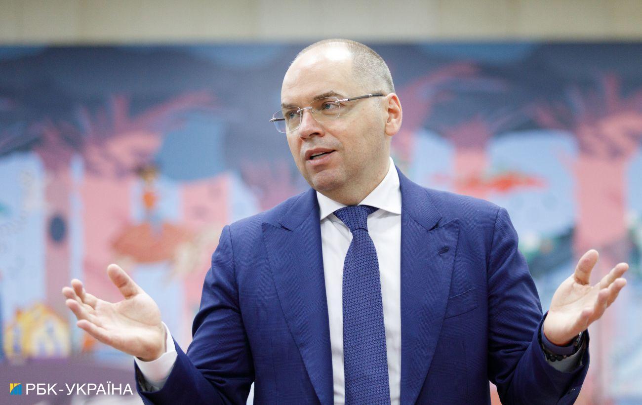 Рада получила представление об отставке Степанова