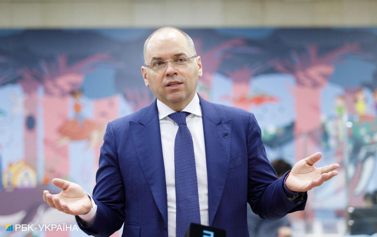 Степанов: 100-процентной COVID-вакцинации украинцев не удастся достичь