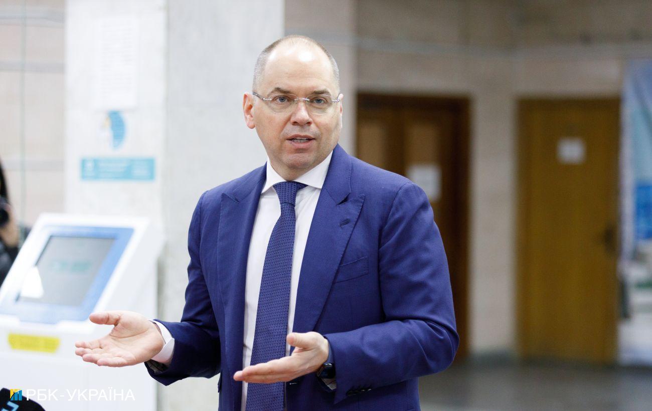 В Минздраве назвали среднюю стоимость дозы COVID-вакцины для Украины