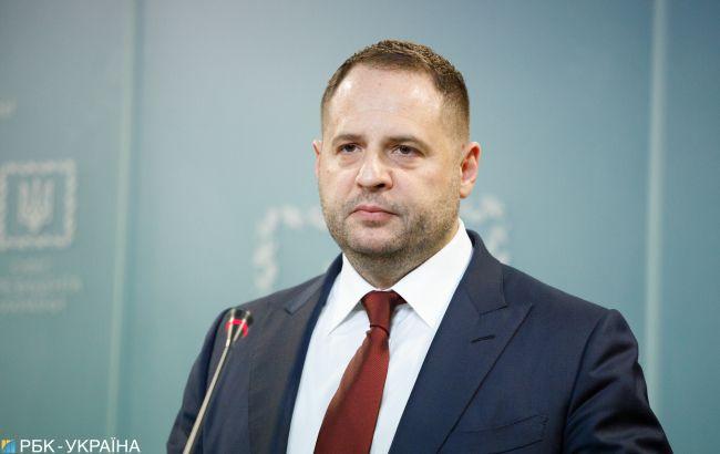 Ермак провел первую встречу на посту главы Офиса президента