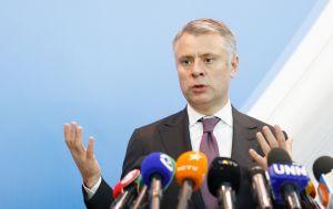 Украина может сама обеспечить себя газом. Витренко назвал условие